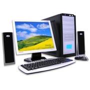 Компьютеры перечислением