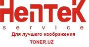 ООО «HenteK Service» - Реализует товары для оргтехники