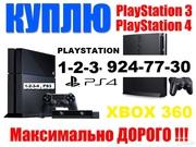 КУПЛЮ ДОРОГО SONY PLAYSTATION-1-2-3-4 ,  PSP ,  PS VITA Тел 924-77-30