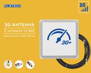 3G antenna UMTS/WCDMA/H антенна для модемов/роутеров Huawei,  ZTE